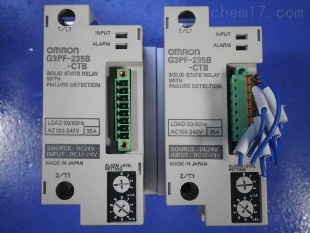 日本欧姆龙OMRON内置CT的固态继电器