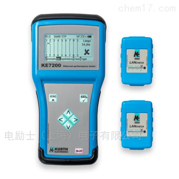 以太网_局域网测试仪KE7200