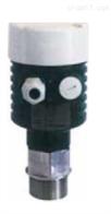 HWGCK-600仪器仪表厂家智能流量监控开关