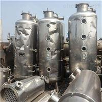 CY-02 现货出售二手三效降膜蒸发器