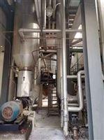 15吨 二手降膜蒸发器