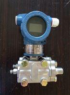 1151DR型1151DR型微差压变送器上海自动化仪表一厂