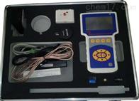 TEPD-6101/TEPD-6101手持式开关柜局部放电巡检仪
