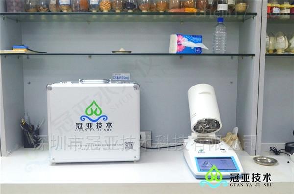烟气脱硫石膏三相含量分析仪