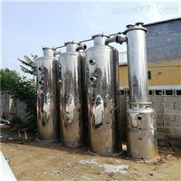 低价出售二手双效降膜蒸发器