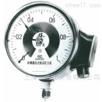 YXG-100 电接点压力表