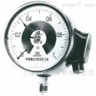 YXG-1523-FB防爆感应式电接点压力表