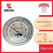 WINTERS一级代理温度计