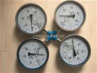 Y-150BF不锈钢压力表上海自动化仪表四厂