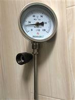 上海自动化仪表三厂WSS-411双金属温度计