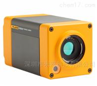 Fluke RSE300福禄克 Fluke RSE300 在线式红外热像仪