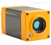 Fluke RSE600福禄克 Fluke RSE600 在线式红外热像仪