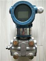 1151HP1151HP高静压差压变送器上海自动化仪表一厂