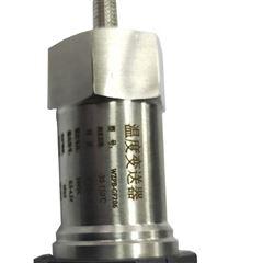 GFHR-H202新能源汽车燃料电池用一体化温度变送器