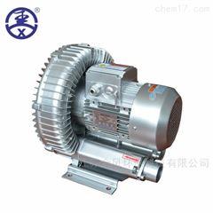 食品机械配套高压风机-旋涡风机