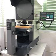CPJ-3020A万濠投影仪维修