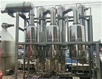 二手钛材刮板式薄膜蒸发器
