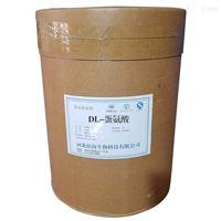 食品级DL-蛋氨酸厂家