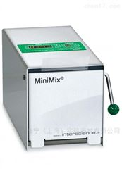 Interscience MiniMix100拍打均质器