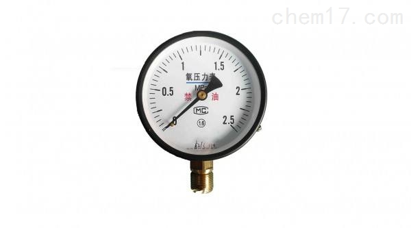 YO-103不锈钢氧气压力表0-0.1Mpa