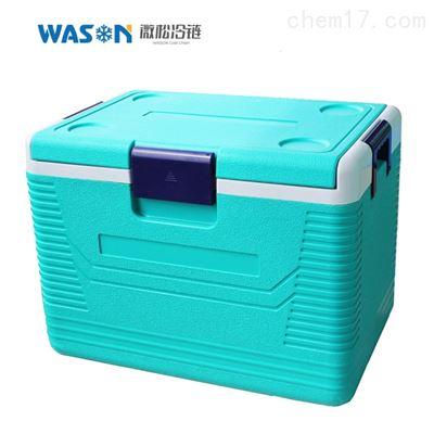 58L冷鏈保溫箱