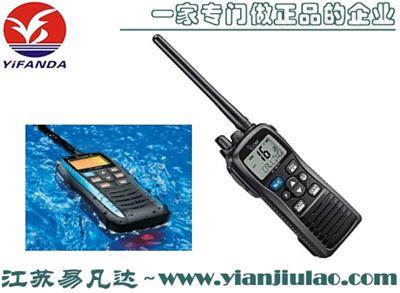 ICOM日本艾可慕IC-M25app防水对讲机可飘浮