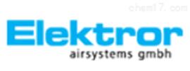 德国ELEKTROR伊莱克罗SD侧流式风机