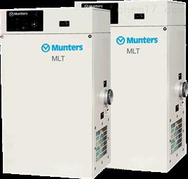 MLT350瑞士MUNTERS蒙特独立式工业转轮除湿机