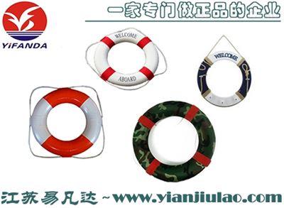 红白蓝黑地中海泡沫包布安卓版圈装饰圈