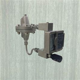 KD-CS01自力式恒压调节仪吹扫装置