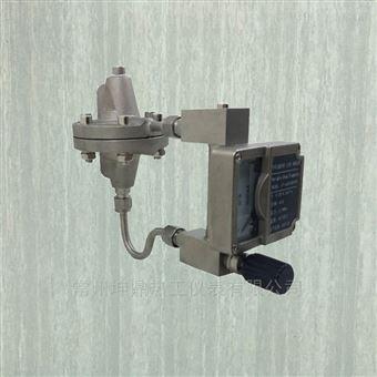 KD-CS01自力式恒壓調節儀吹掃裝置
