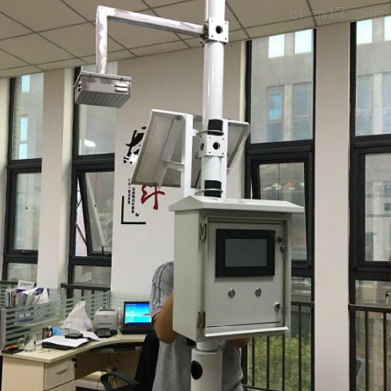 小型空气质量监测站安装