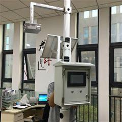FK-AQIAQI微型空气质量环境监测站报价
