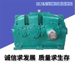 供应:ZLY140-7.1-1三级硬齿面减速机
