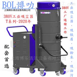 100L車間用工業吸塵器
