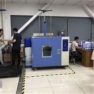 塑料桶堆码试验装置