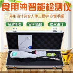 油品质量检测仪