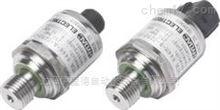 HDA 8400德国HYDAC贺德克进口压力传感器