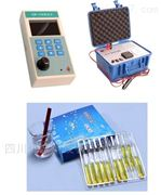 便携式COD测试仪 高盐污水COD快速测定仪