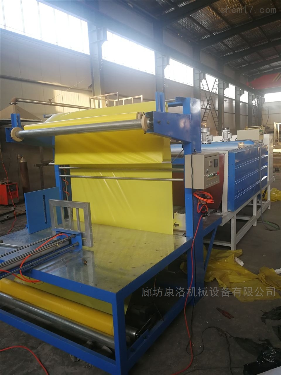 *大型热缩膜自动保温板包装机