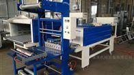 KL-33新款保温板包装机与老款的区别