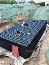 定制地下PP雨水收集模块蓄水池产品详情