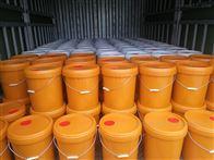 KL-58硅质板增强剂使用与配比