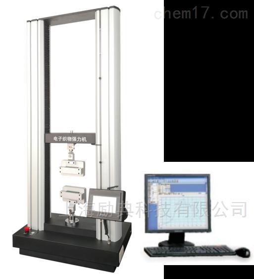 LD-YF2005电子织物强力机