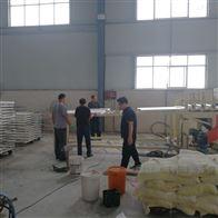 KL-11聚苯硅质板硅岩板改性剂添加剂适用于哪里