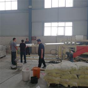 KL-11硅质保温板添加剂EPS聚苯板小料使用方法