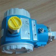 进口E+H超声波液位计产品