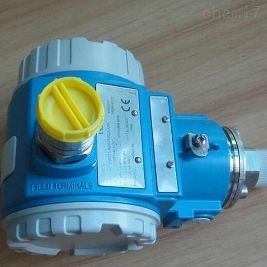 E+H进口超声波液位计报价