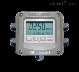 美国ATIQ46/84过氧化氢监测仪-气体检测仪
