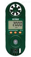 EN100多功能环境风速测量仪